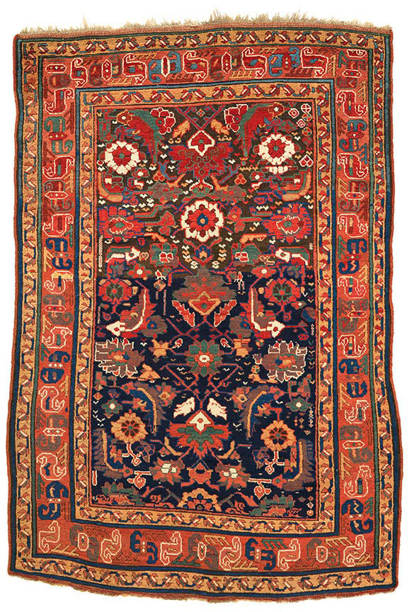 A bold Kurdish rug dating back to the mid-19th century.
